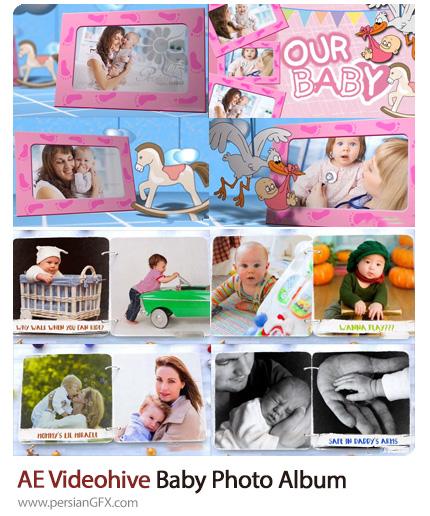 دانلود 2 پروژه افترافکت گالری عکس کودکان به همراه آموزش ویدئویی - Videohive Baby Photo Album Templates