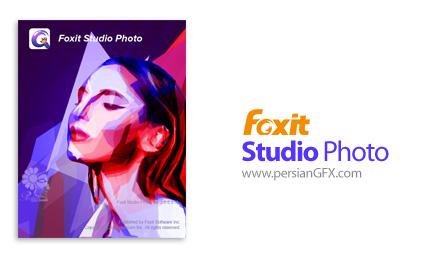 دانلود نرم افزار ویرایش حرفهای عکس - Foxit Studio Photo v3.6.6.916