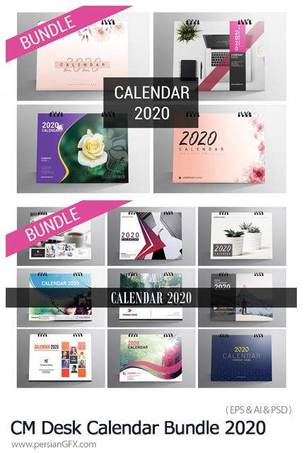 دانلود مجموعه تصاویر لایه باز و وکتور تقویم های رومیزی 2020 - CreativeMarket Desk Calendar Bundle 2020
