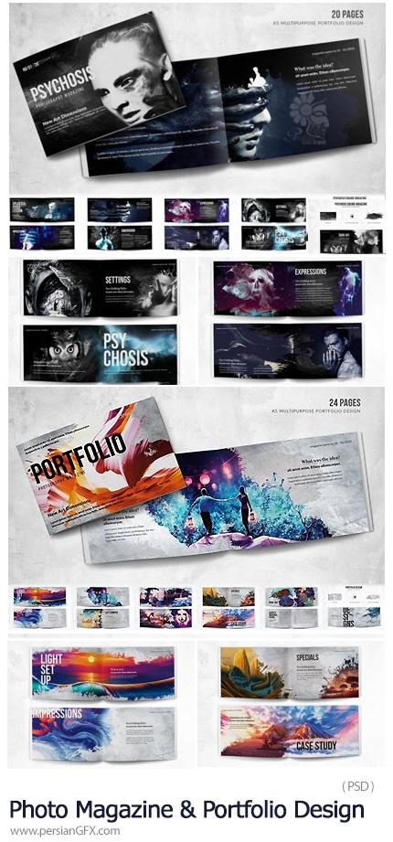 دانلود مجموعه تصاویر لایه باز آلبوم و مجله عکس چند صفحه ای - Photo Magazine And Portfolio Design A5 Horizontal Bifold 44 Pages