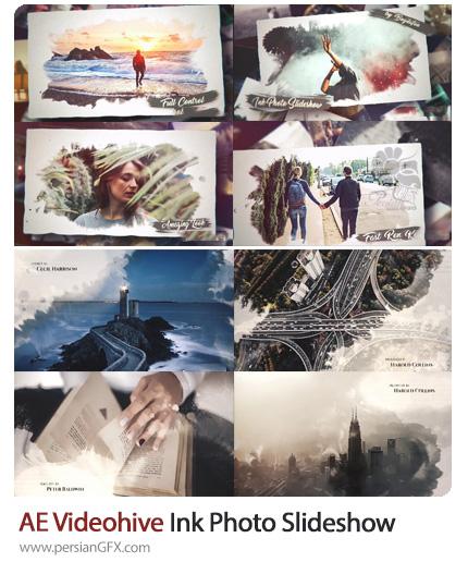 دانلود 2 پروژه افترافکت اسلایدشو تصاویر با افکت لکه های جوهر به همراه آموزش ویدئویی - Videohive Ink Photo Slideshow