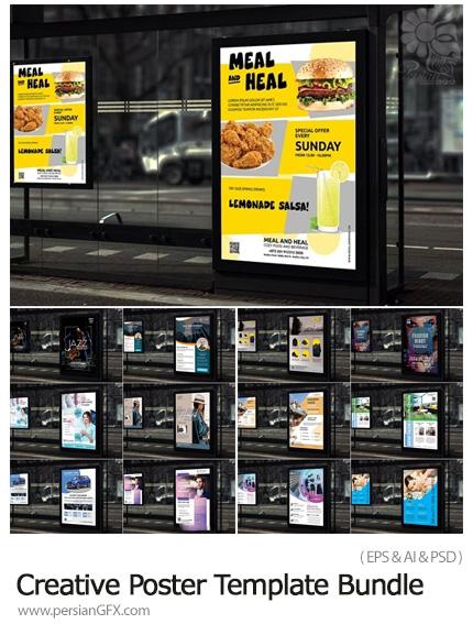 دانلود مجموعه وکتور و تصاویر لایه باز پوسترهای تبلیغاتی خلاقانه - Creative Poster Template Bundle