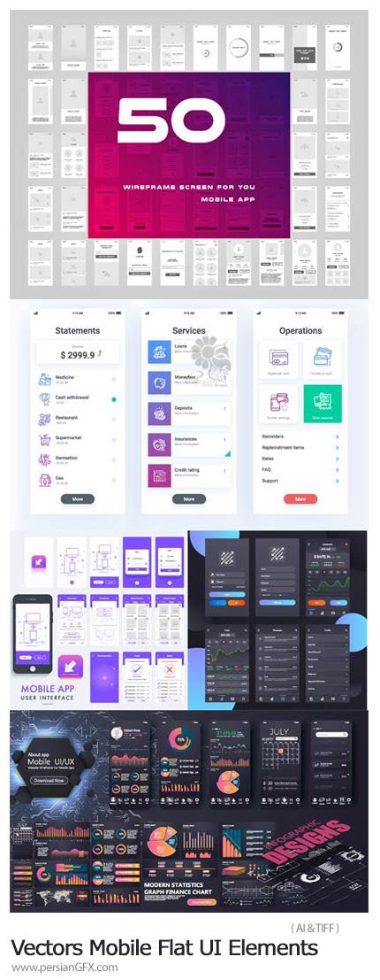 دانلود وکتور المان های فلت رابط کاربری موبایل - Vectors Mobile Flat UI Elements