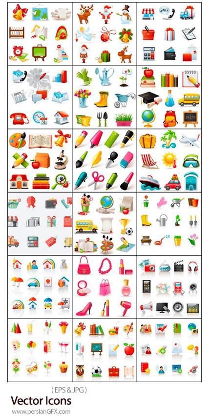 دانلود مجموعه آیکون های وکتور با موضوعات مختلف - Vector Icons