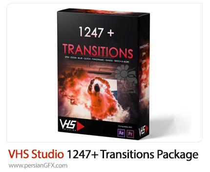 دانلود بیش از 1247 ترانزیشن متنوع برای افترافکت و پریمیر به همراه آموزش ویدئویی - VHS Studio VHS 1247+ Transitions Package