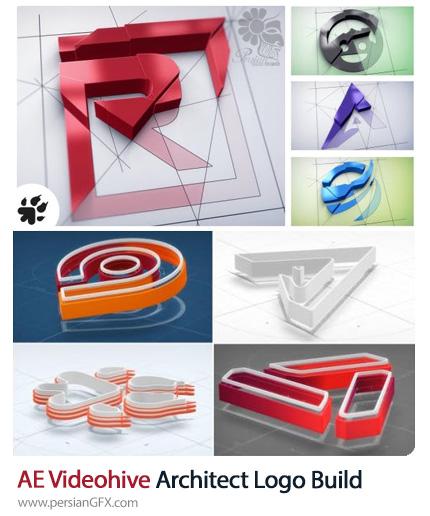 دانلود 2 پروژه افترافکت نمایش لوگو با افکت طرح معماری به همراه آموزش ویدئویی - Videohive Architect Logo Build