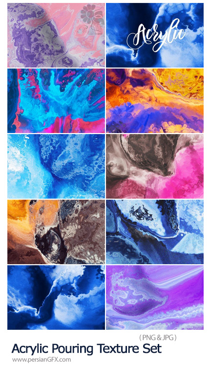 دانلود تکسچر ابر و باد با رنگ اکریلیک - Acrylic Pouring Texture Set
