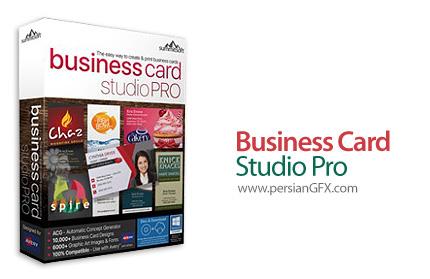 دانلود نرم افزار طراحی کارت ویزیت حرفه ای - Summitsoft Business Card Studio Pro v6.0.4