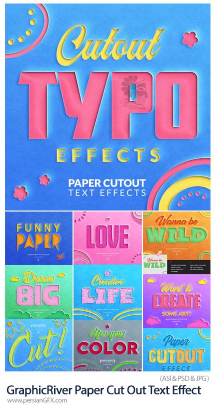 دانلود استایل فتوشاپ با افکت لایه باز کاغذ برش خورده برای متن - GraphicRiver Paper Cut Out Text Effect