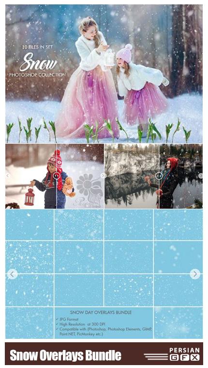 دانلود 10 تصویر پوششی بارش برف برای فتوشاپ - 10 Snow Overlays Bundle For Photoshop