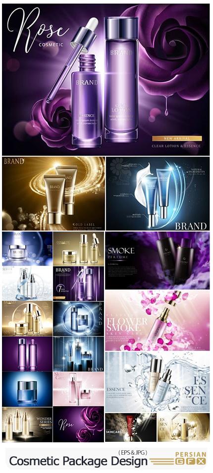 دانلود وکتور بسته بندی سه بعدی لوازم آرایشی برای تبلیغات - Cosmetic Package Design In 3D Vector Illustration For Advertising