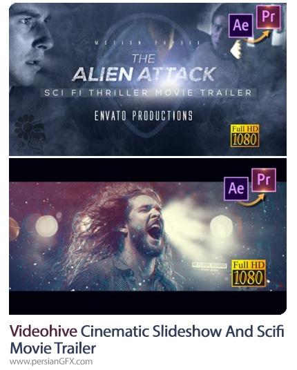 دانلود 2 پروژه آماده اسلایدشو سینمایی و تریلر فیلم تخیلی برای پریمیر و افترافکت  به همراه آموزش ویدئویی - Videohive Cinematic Slideshow And Scifi Movie Trailer