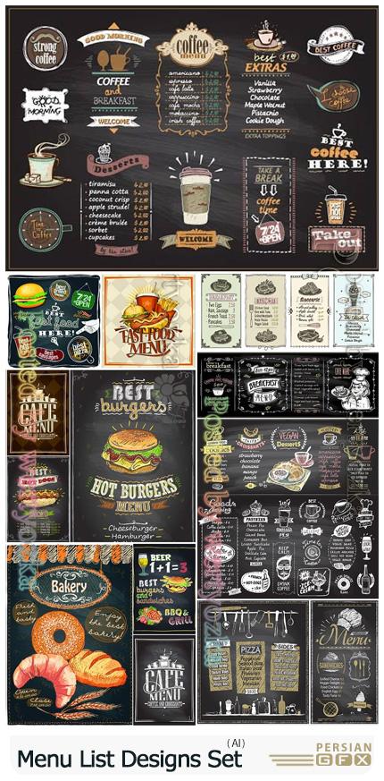 دانلود مجموعه وکتور طرح های آماده منو برای رستوران و کافی شاپ - Menu List Designs Set For Cafe Or Restaurant