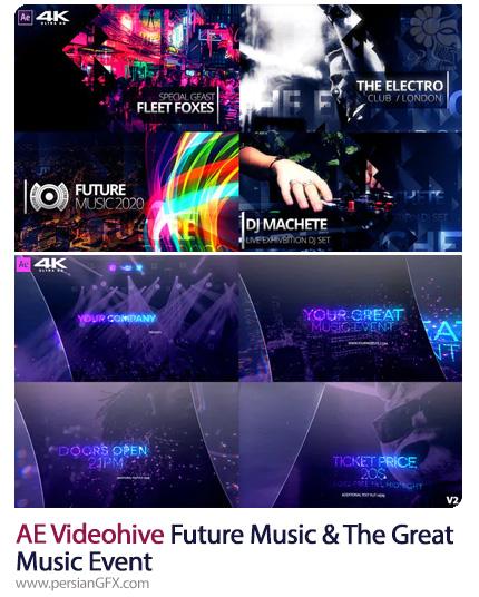 دانلود 2 پروژه افترافکت ایونت موسیقی و کنسرت - Videohive Future Music And The Great Music Event