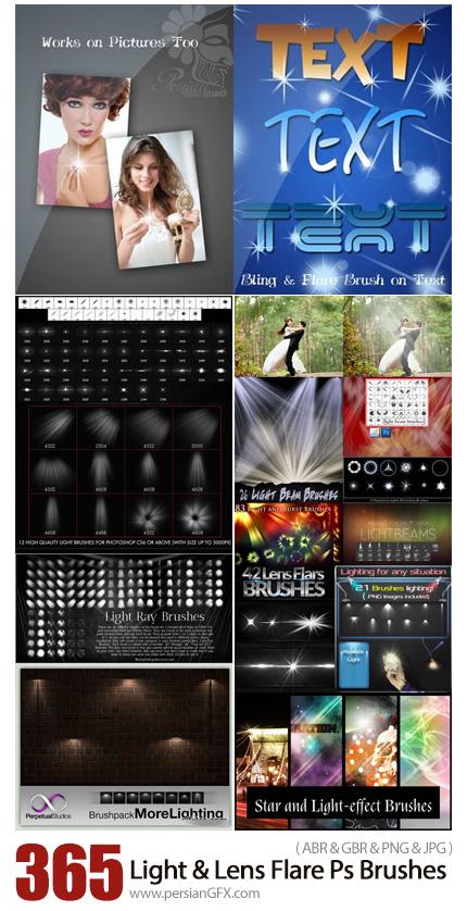 دانلود 365 براش فتوشاپ نور، لنز فلر، انتشار نور و ... - 365 Light And Lens Flare Photoshop Brushes Collection
