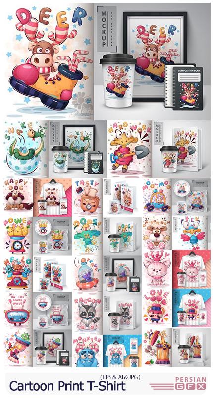 دانلود مجموعه وکتور طرح های حیوانات و هیولای کارتونی برای چاپ بر روی تی شرت، لیوان و کارت پستال - Animals And Monster Cartoon Mockup Print T-Shirt Illustration