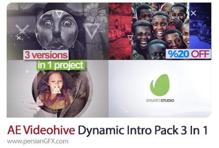 دانلود پک اینترو داینامیک در افترافکت - Videohive Dynamic Intro Pack 3 In 1