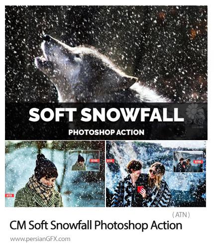 دانلود اکشن فتوشاپ ایجاد افکت بارش برف سنگین بر روی تصاویر - CreativeMarket Soft Snowfall Photoshop Action