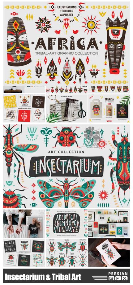 دانلود کلیپ آرت عناصر طراحی قبیله ای و حشرات فانتزی - Insectarium And Tribal Art Collection