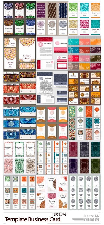 دانلود 20 قالب آماده کارت ویزیت با طرح های گلدار تزئینی - Template Business Card