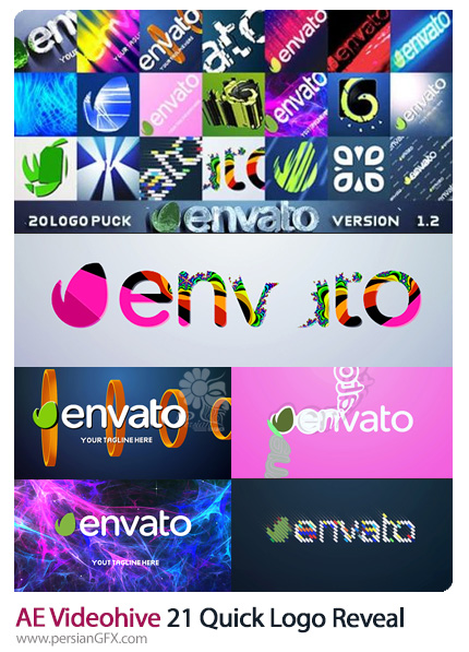 دانلود 21 قالب نمایش لوگو در افترافکت به همراه آموزش ویدئویی - Videohive 21 Quick Logo Reveal Pack v1.2