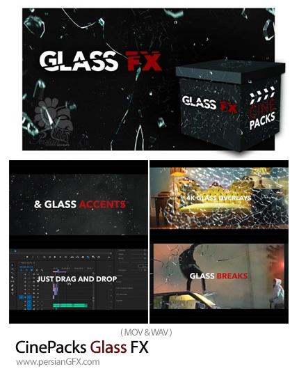 دانلود مجموعه فوتیج شکستن شیشه، خرد شدن شیشه و ترک خوردن شیشه - CinePacks Glass FX