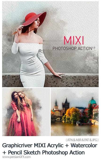 دانلود اکشن فتوشاپ تبدیل تصاویر به طرح اسکچ با افکت آبرنگی و اکریلیک به همراه آموزش ویدئویی - Graphicriver MIXI Acrylic + Watercolor + Pencil Sketch Photoshop Action