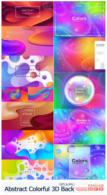دانلود وکتور بک گراند اشکال انتزاعی سه بعدی رنگارنگ - Abstract Shapes Colorful 3D Design Background