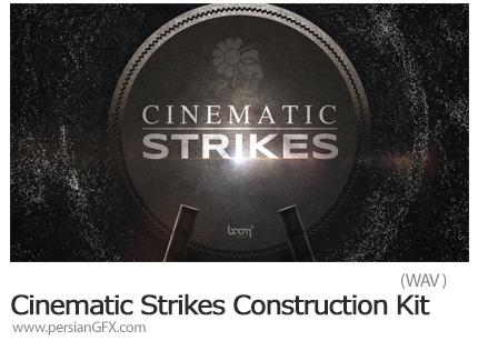 دانلود مجموعه افکت صوتی اسلحه - Boom Library Cinematic Strikes Construction Kit