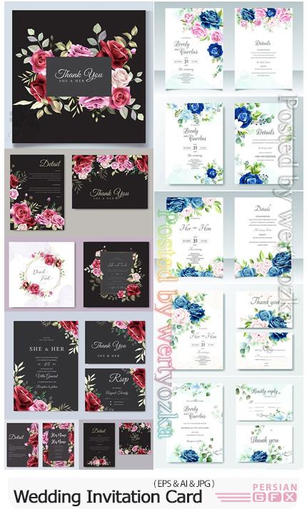 دانلود مجموعه کارت های دعوت عروسی با طرح های گلدار تزئینی - Wedding Floral Invitation Vector Card Template