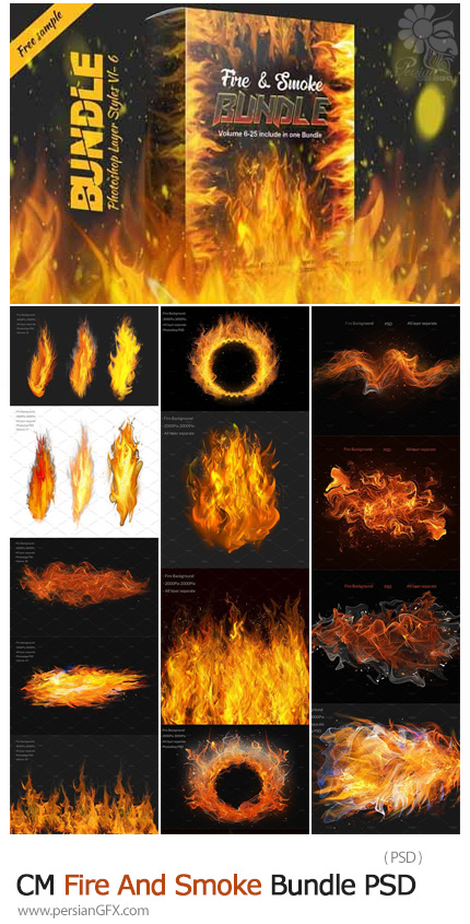 دانلود افکت شعله آتش و دود در فتوشاپ - CreativeMarket Fire And Smoke Bundle PSD