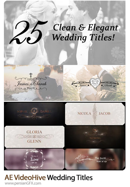 دانلود 2 پروژه افترافکت تایتل کلیپ عروسی به همراه آموزش ویدئویی - VideoHive Wedding Titles