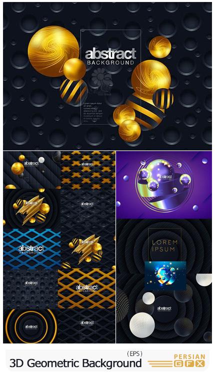 دانلود وکتور بک گراند با طرح های هندسی سه بعدی - Abstract 3D Colorful Geometric Background Vector Set