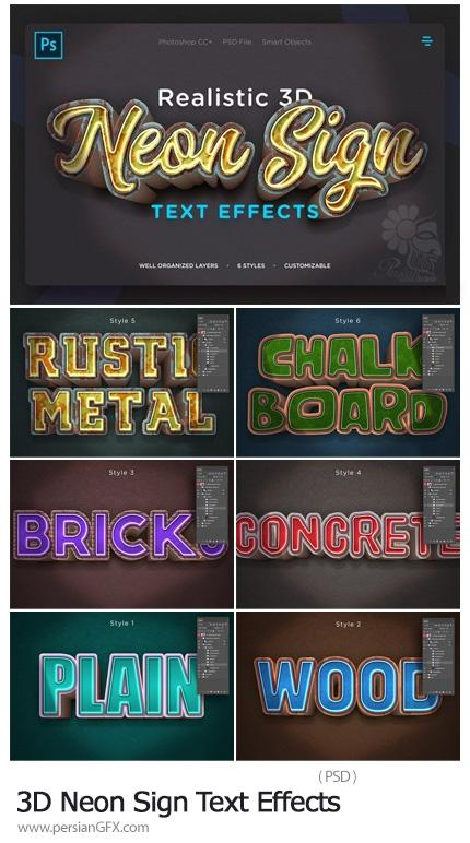 دانلود قالب لایه باز ساخت متن سه بعدی با افکت نئونی - 3D Neon Sign Text Effects