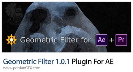 دانلود پلاگین Geometric Filter برای تبدیل ویدیو به تصاویر هنری در افترافکت - Geometric Filter 1.0.1 Plugin For After Effect