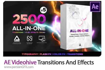 دانلود 2500 ترانزیشن و افکت های متنوع در افترافکت به همراه آموزش ویدئویی - Videohive Transitions And Effects V5