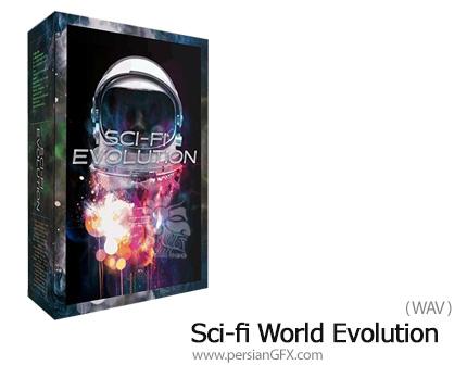دانلود مجموعه افکت صوتی علمی تخیلی - Sci-fi World Evolution
