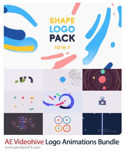 دانلود پروژه افترافکت 10 انیمیشن لوگوی متنوع به همراه آموزش ویدئویی - Videohive Logo Animations Bundle 10 In 1