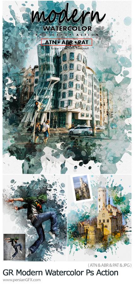 دانلود اکشن فتوشاپ تبدیل تصاویر به نقاشی آبرنگی مدرن به همراه آموزش ویدئویی - GraphicRiver Modern Watercolor Photoshop Action