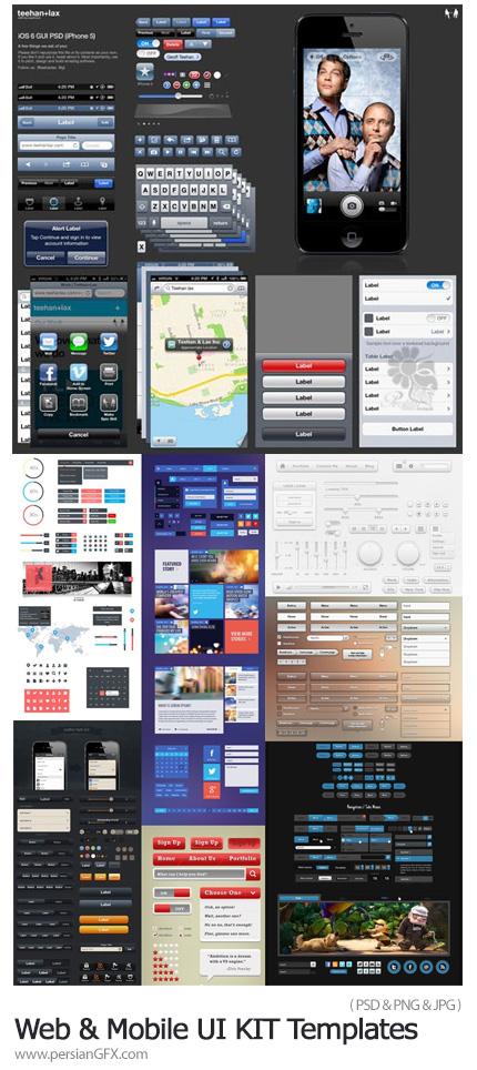 دانلود 12 کیت عناصر لایه باز طراحی رابط کاربری - Web And Mobile UI KIT PSD Templates Collection