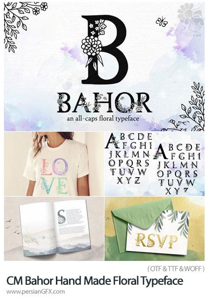دانلود فونت انگلیسی گلدار - CM Bahor Hand Made Floral Typeface
