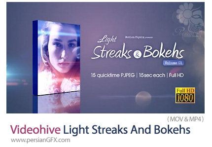 دانلود مجموعه فوتیج افکت پرتو نور و بوکه - Videohive Light Streaks And Bokehs Vol.1
