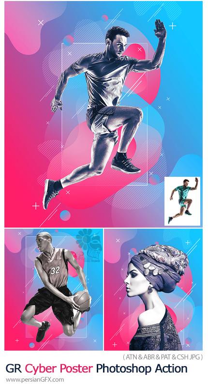 دانلود اکشن فتوشاپ ساخت پوستر سایبری با افکت انتزاعی به همراه آموزش ویدئویی - GraphicRiver Cyber Poster Photoshop Action