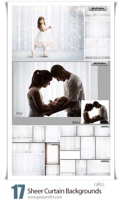 دانلود پرده حریر سفید برای عکس آتلیه ای - White Sheer Curtain Backgrounds