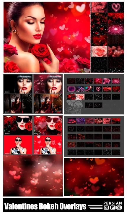 دانلود مجموعه تصاویر پوششی بوکه های عاشقانه برای ولنتاین - Photoshop Overlays Valentines Bokeh