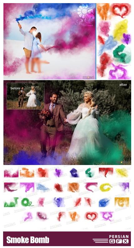 دانلود مجموعه تصاویر پوششی بمب دودهای رنگی - Smoke Bomb