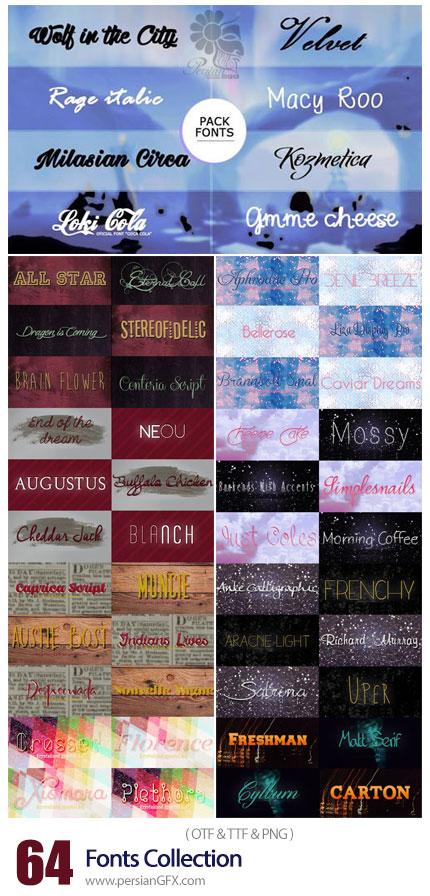 دانلود 64 فونت انگلیسی با طرح های متنوع - 64 Fonts Collection