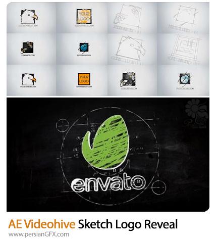 دانلود 2 پروژه افترافکت نمایش لوگو با افکت طرح اسکچ - Videohive Sketch Logo Reveal