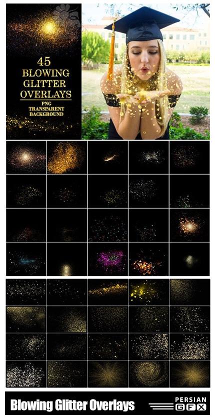 دانلود 45 تصویر پوششی ذرات نورانی و درخشان - 45 Blowing Glitter Overlays