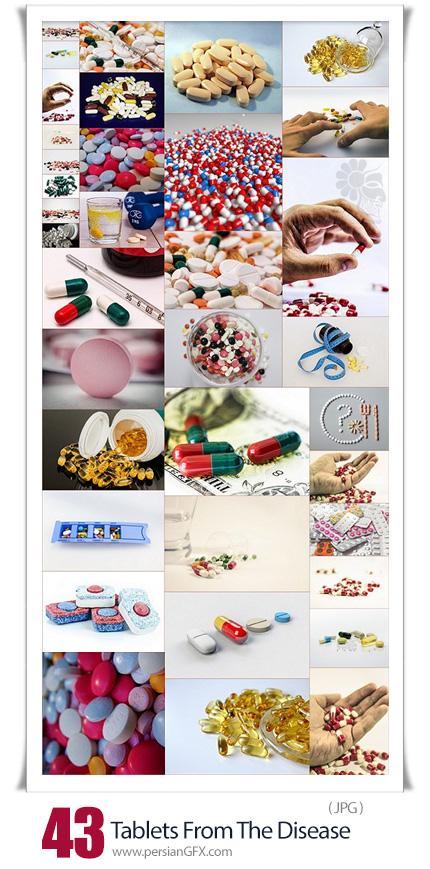 دانلود 43 عکس با کیفیت دارو، قرص و کبسول - Tablets From The Disease